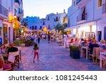 Ibiza  Bolorear Islands  Spain...