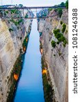 Small photo of View of Corinth Canal with bridge, Greece Aegean Sea
