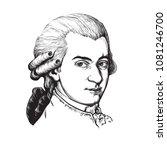 Wolfgang Amadeus Mozart. Great...