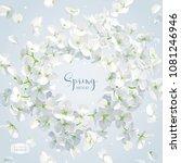 floral vector art   luxurious...   Shutterstock .eps vector #1081246946
