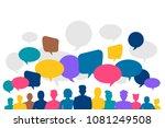 flat design concept peoples... | Shutterstock .eps vector #1081249508