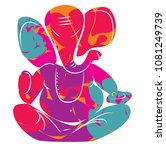 lord ganesh in color for card... | Shutterstock .eps vector #1081249739
