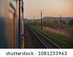 traveling by train. the trans... | Shutterstock . vector #1081253963