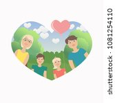 image of the family on the... | Shutterstock .eps vector #1081254110