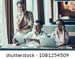 business partners create... | Shutterstock . vector #1081254509