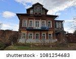 Tutayev  Yaroslavl Oblast  ...