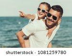 happy little daughter in... | Shutterstock . vector #1081259780