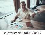 adult confident man pays for... | Shutterstock . vector #1081260419
