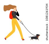 woman walking with dog. young... | Shutterstock .eps vector #1081261934