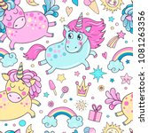 lovely seamless pattern with... | Shutterstock .eps vector #1081263356