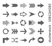 arrow icon set vector. symbol... | Shutterstock .eps vector #1081264283