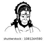 lord hanuman vector... | Shutterstock .eps vector #1081264580