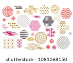 happy chinese new year  year of ... | Shutterstock .eps vector #1081268150