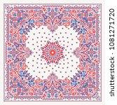 vector ornament paisley bandana ... | Shutterstock .eps vector #1081271720