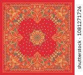 vector ornament paisley bandana ... | Shutterstock .eps vector #1081271726