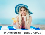 portrait of relaxing woman with ... | Shutterstock . vector #1081273928