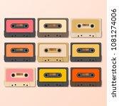 vintage audio tapes  retro... | Shutterstock .eps vector #1081274006