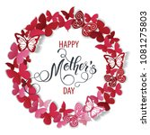 mothers day hand drawn...   Shutterstock .eps vector #1081275803