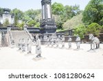 imperial tomb in imperial city... | Shutterstock . vector #1081280624