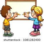 cartoon kids writing on a blank ... | Shutterstock .eps vector #1081282400