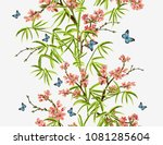 colorful  hand drawn floral... | Shutterstock .eps vector #1081285604