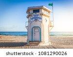 Laguna Beach Lifeguard Tower In ...