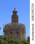 tower of gold  torre del oro ... | Shutterstock . vector #1081292714
