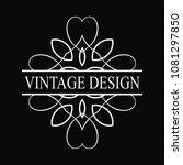 vintage ornamental label logo.... | Shutterstock .eps vector #1081297850