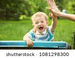 outdoor portrait of a boy on... | Shutterstock . vector #1081298300