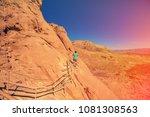 sandstone rocks in timna park ... | Shutterstock . vector #1081308563