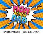 mom and dad phrase in pop art... | Shutterstock .eps vector #1081310954