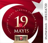 may 19th turkish commemoration... | Shutterstock .eps vector #1081316720