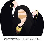 emirate traditional woman   | Shutterstock .eps vector #1081322180
