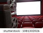 movie projector and blank... | Shutterstock . vector #1081332026