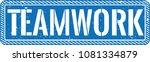 blue grungy stamp illustration...   Shutterstock . vector #1081334879