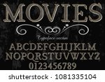 vintage font handcrafted vector ...   Shutterstock .eps vector #1081335104