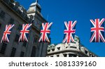 british union jack flags in...   Shutterstock . vector #1081339160
