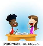 two multiracial children... | Shutterstock .eps vector #1081339673