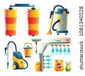 vector set of cartoon bright...   Shutterstock .eps vector #1081340228