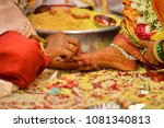 south indian wedding ceremony | Shutterstock . vector #1081340813
