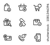 set of black icons isolated on... | Shutterstock .eps vector #1081346396