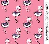 cute flamingo seamless pattern... | Shutterstock .eps vector #1081347026