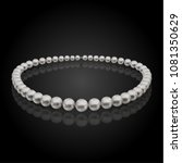 realistic pearl beads on... | Shutterstock .eps vector #1081350629