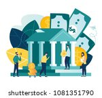 vector flat illustration  bank... | Shutterstock .eps vector #1081351790