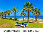 summer holiday on the island of ...   Shutterstock . vector #1081357463