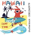 Hawaii Joyful Dog Surfer...