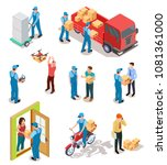 set of isometric characters of... | Shutterstock .eps vector #1081361000