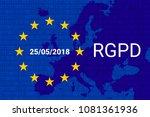 rgpd is gdpr  general data... | Shutterstock .eps vector #1081361936
