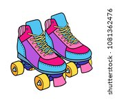 roller derby skates vector... | Shutterstock .eps vector #1081362476