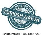 turkish halva stamp   Shutterstock .eps vector #1081364723
